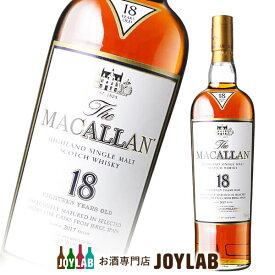 マッカラン 18年 700ml 箱なし スコッチ ウイスキー MACALLAN 18 Year Old Scotch 【中古】