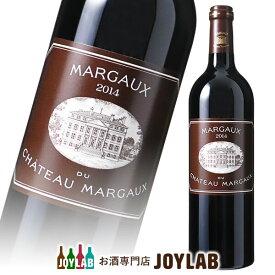 【2014】マルゴー・デュ・シャトー マルゴー 750ml マルゴーサード 3rd フランス ワイン 赤 ボルドー 【中古】