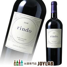 【2018】ケンゾーエステイト 紫鈴 リンドウ KENZO ESTATE rindo 750ml 赤 ワイン【中古】