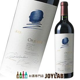 【2013】オーパスワン 750ml Opus One アメリカ カリフォルニア ワイン 【中古】