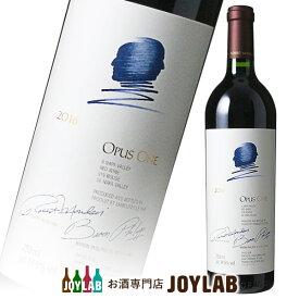 【2016】オーパスワン 750ml Opus One カリフォルニア ワイン 【中古】