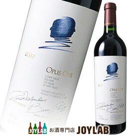 【2017】オーパスワン 750ml Opus One カリフォルニア ワイン 【中古】