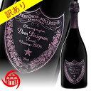 【アウトレット】ドンペリニヨン ロゼ 2004 750ml ラベルダメージ有り 正規 ボトルのみ シャンパン シャンパーニュ Do…
