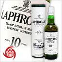 ラフロイグ スコッチ ウイスキー