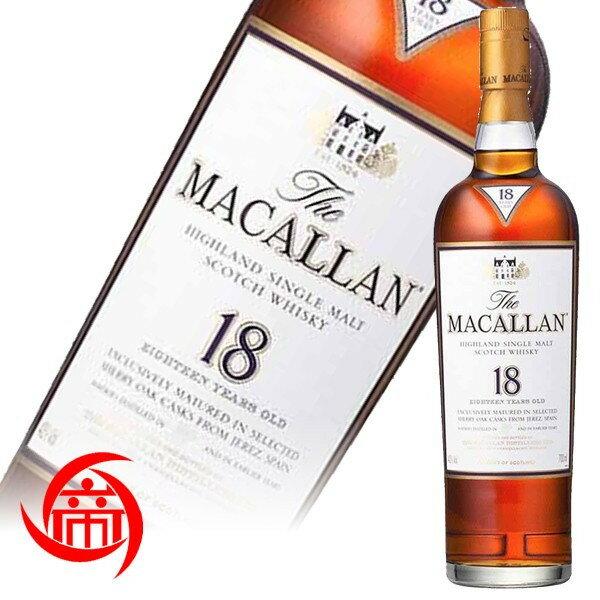 マッカラン 18年 700ml ボトルのみ スコッチ ウイスキー MACALLAN 18 Year Old シングルモルトウイスキー Scotch 【中古】 二次流通品 《帝国酒販》