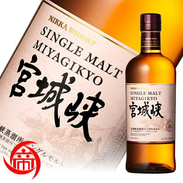 ニッカ シングルモルト 宮城峡 700ml 箱なし NIKKA MIYAGIKYO SINGLE MALT WHISKY ウイスキー 【中古】 二次流通品 《帝国酒販》