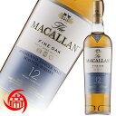 マッカラン ファインオーク スコッチ ウイスキー