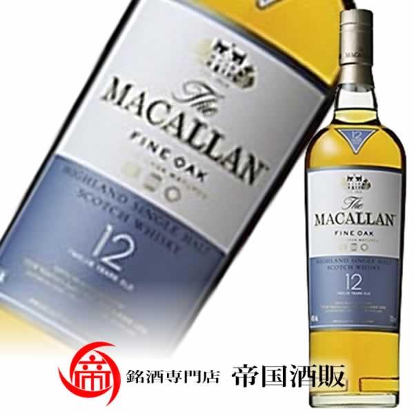 マッカラン 12年 ファインオーク 40度 350ml 正規輸入 【箱なし】帝国酒販 【中古】 二次流通品
