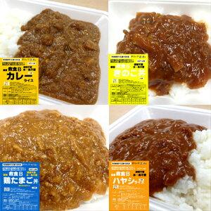 備蓄用非常食「救食B」8食セット(4種類x2)