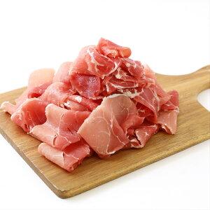 低温でじっくり乾燥・燻製!国産豚もも肉100%使用【大容量】生ハム切り落とし500g《冷凍》
