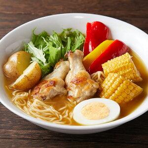 本格生麺使用 スパイス香るスープカレーらーめん4食(90gx2x2袋スープ4袋)