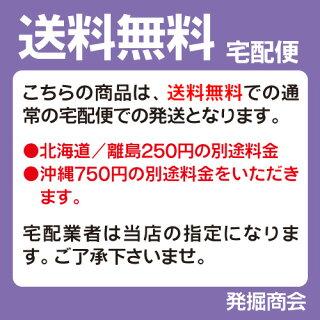 送料無料/ゲルマ/有機ゲルマニウム