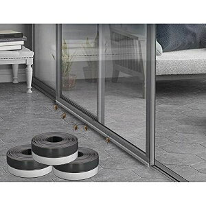 KEYIRUN ドア隙間テープ ドア防音テープ すき間風防止テープ 騒音軽減 ホコリ花粉侵入防止 防虫 防風 冷暖房効果アップ (グレー) (25MMx10M)
