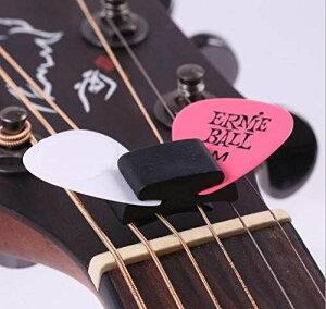 m-stone ギター ピック ホルダー アコギ エレキ ピックホルダー はさみ なくさない 収納 (2個セット)