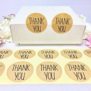 creve Thank you ありがとう 150枚 3cm 円型 ラベル ステッカー ギフトシール おしゃれ シンプルフォント 業務用 (クラフト色)