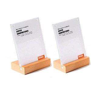 ポップスタンド プライススタンド 卓上メニュー立 透明木製 値札立て 値札スタンド サインスタンド 両面用 販促用品 広告 商品 カード立て 2個入 (150*100mm)