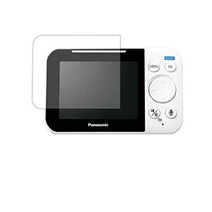 KX-MU705-W (ベビーモニター Panasonic KX-HC705のモニター機) 用 液晶保護フィルム マット(反射低減)タイプ