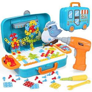LIHAO 大工 電動ドリル おもちゃ 組み立て 玩具 大工さんセット STEM ごっこ遊び 電動ドライバー 知育玩具 キャスター付き収納ケース クリスマス プレゼント パズル ペグ 400PCS