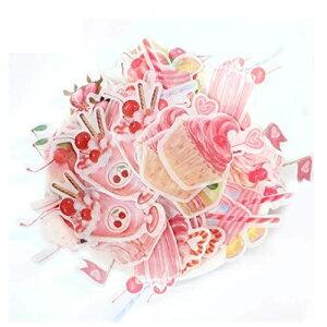 半透明シール 45枚入 和紙 かわいい おしゃれ 大人 女の子 子供 アイス ケーキ DIY手絵 手帳ステッカー スケジュールシール (アイス)
