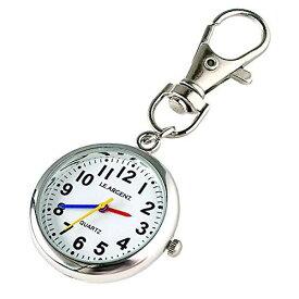 LE ARGENT (ル アルジャン) 懐中時計 ナースウォッチ 時計 キーホルダー かいちゅう時計 【日本製クオーツ 日本製電池】 シルバー