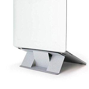 MOFT 25° ノートパソコンスタンド 軽量ノートパソコンスタンド MacBook/Air/Pro タブレット ノートパソコン対応 最大15.6インチ 特許取得済み シルバー
