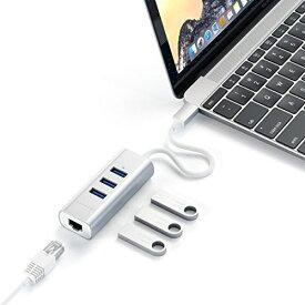 Satechi Type-C 2-in-1 LANポート付き アルミニウム 3ポートUSB 3.0ハブ (MacBook Pro, MacBook Air 2018以降, iPad Pro など対応) (シルバー)