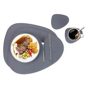 Brusmo 北欧 ランチョンマット PUレザー 2枚セット プレースマット プレイスマット 西洋料理マット 撥水 両面利用可【コースタープレゼント】 (グレー)