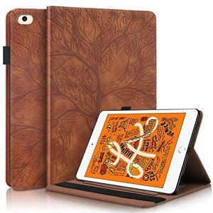 iPad mini5/mini4/mini3/mini2/ミニ1 2 3 4 5 7.9インチ タブレットケーススタンドオートスリープ機能手帳型 押し柄 カードペン収納衝撃保護TPUレザーカバー女性男性用 ブラウン