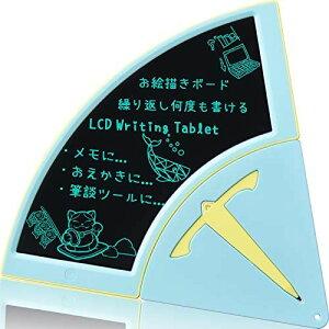 繰り返し書き込み可能 三角型 電子メモパッド 14インチ 電池交換可 メモタブレット ロック機能付き デジタルメモ帳 子供のお絵描き 家族の伝言板 ペーパーレス ブルー 青