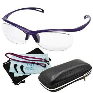 拡大鏡 めがね 1.6倍 ルーペメガネ ルーペ メガネ型拡大鏡 眼鏡ルーペ 6点セット パープル