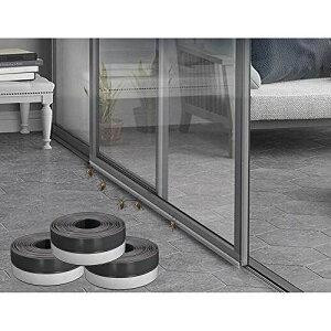 KEYIRUN ドア隙間テープ ドア防音テープ すき間風防止テープ 騒音軽減 ホコリ花粉侵入防止 防虫 防風 冷暖房効果アップ (グレー) (45MMx10M)