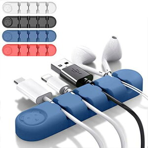 Seafirst ケーブルクリップ 配線アクセサリー 4本セット 充電ケーブル用クリップ 4穴 優れるシリコン コンピュータデスクにケーブルホルダー USBデータケーブル用コードクランプ テープ型コー