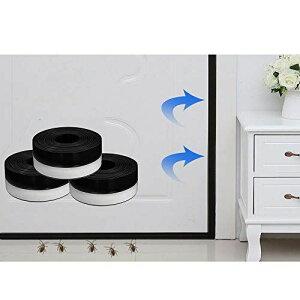 ドア隙間テープ ドア防音テープ すき間風防止テープ 騒音軽減 ホコリ花粉侵入防止 防虫 防風 冷暖房効果アップ (黒色) (35MMx10M)
