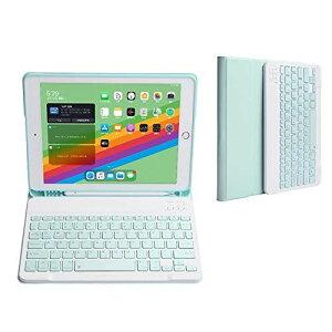 人気 iPad 10.2キーボードケース 2020 iPad8 第8世代 Apple Pencil収納可能 ワイヤレスBluetooth キーボード 分離式 iPad 7 ケース 超軽量 手帳型 可愛い お洒落 脱着式 キーボード スタンド機能 (iPad10.2(201