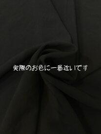 【生地・布】黒、ポリエステル、2way、ストレッチ、スーティング、ワッシャー加工、広幅、シャツ、スカート、ワンピース、婦人服、紳士服、雑貨、小物、インテリア、フォーマル、日本製(H−1836)