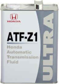 【6缶まで同梱可】HONDA ホンダ純正 オートマ用フルード ウルトラATF−Z1(AT車用)4L