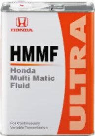 【6缶まで同梱可】HONDA ホンダ純正 マルチマチックフルード ウルトラHMMF(CVT車用)4L