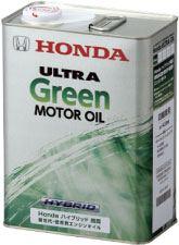 【6缶まで同梱可】ホンダ純正OIL ウルトラグリーン 低粘度オイル 4L