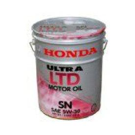 【送料込み】HONDA ホンダ純正 ULTRA ウルトラ LTD SN GF-5 5W30 ガソリンエンジンオイル 20L