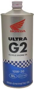 【20本まで同梱可】ホンダ純正オイル ウルトラG2 10W-30 SL 部分化学合成油 1L
