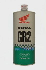 【20本まで同梱可】HONDA ホンダ純正オイル ウルトラ GR2 分離・混合用 FC 部分化学合成油 1L