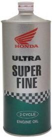 【送料込み、20本セット】HONDA ホンダ純正オイル ウルトラ スーパーファイン 分離・混合用 FC 100%化学合成油 1L 20本