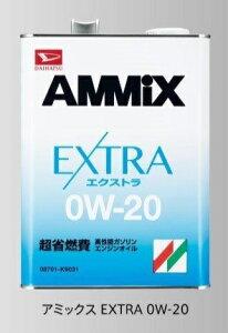 【6缶まで同梱可】DAIHATSU ダイハツ純正 ガソリンエンジンオイル AMMIX(アミックス)EXTRA SN 0W-20 4L