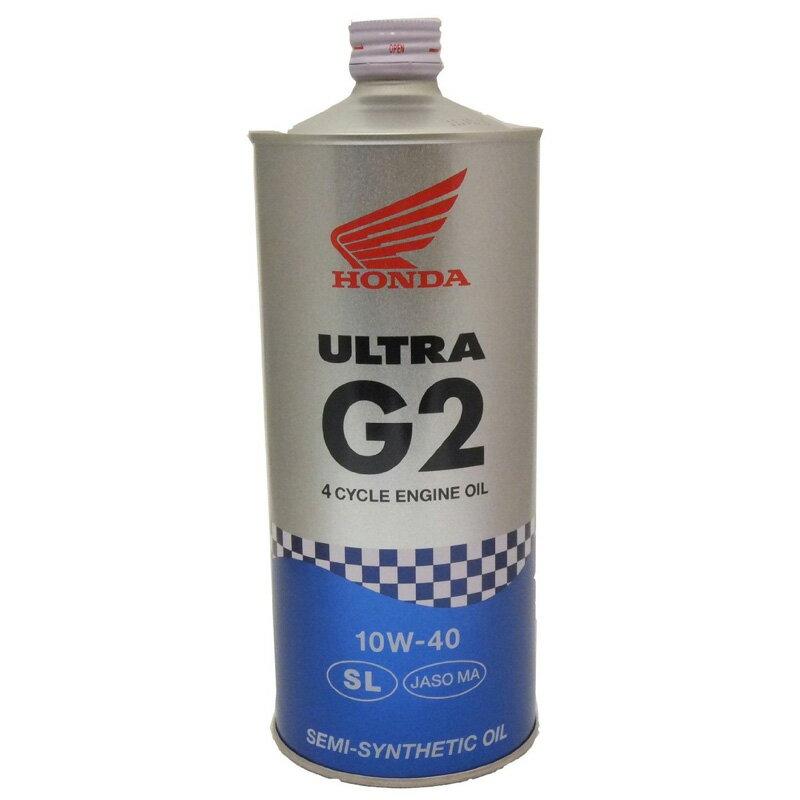 【20本まで同梱可】ホンダ純正オイル ウルトラG2 10W-40 SL 部分化学合成油 1L
