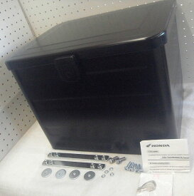 ☆スーパーカブ50(AA04)スーパーカブ110(AA04/JA10/JA07) ラゲージボックス/リアボックス 黒&装着ステーセット 純正