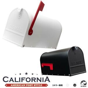 カバポスト アメリカンポスト USMAIL 郵便ポスト 郵便受け 別売スタンド ポール対応 スタンドポスト 郵便ポスト ポール別売り 【選べる2カラー】白 黒 / California(カリフォルニア) WCAL