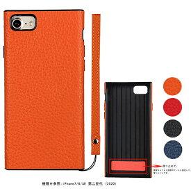 iPhone6S ケース 本革 アイフォーン8plus カバー アイフォーン6 本皮 レザー iPhone 7 plus スマホケース 薄型 軽量 モビール iPhone6 電話ケース 背面レザー スプラットホール付き スプラット同梱