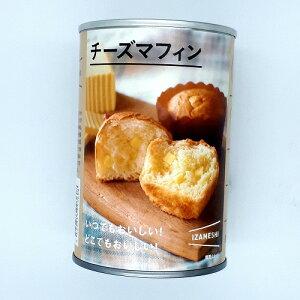 杉田エース IZAMESHI チーズマフィン 2個(長期保存 非常食 保存食 備蓄食 防災グッズ アウトドア パン チーズ マフィン)