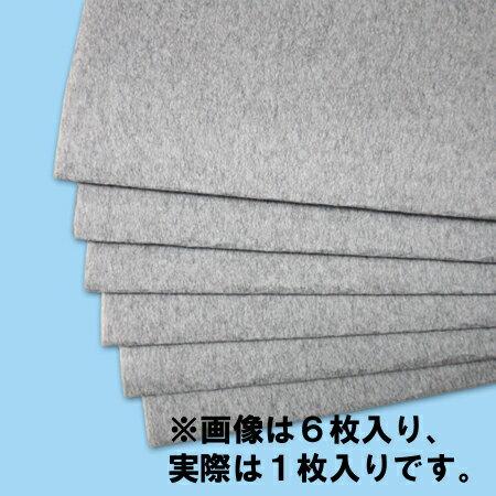 畳や押入れのカビでお悩みなら必見結露防止、カビ防止、断熱保温効果にアートのカーボンシート1P【送料無料】