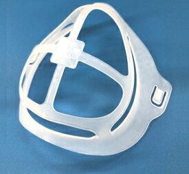 マスク フレーム(10個セット)MSK-F改良型ムレ 蒸れ 防止 夏 暑さ 熱中症 対策 涼しい 冷感 夏用 息苦しさ解消 会話 呼吸 スムーズ 化粧くずれ 化粧移り 防止